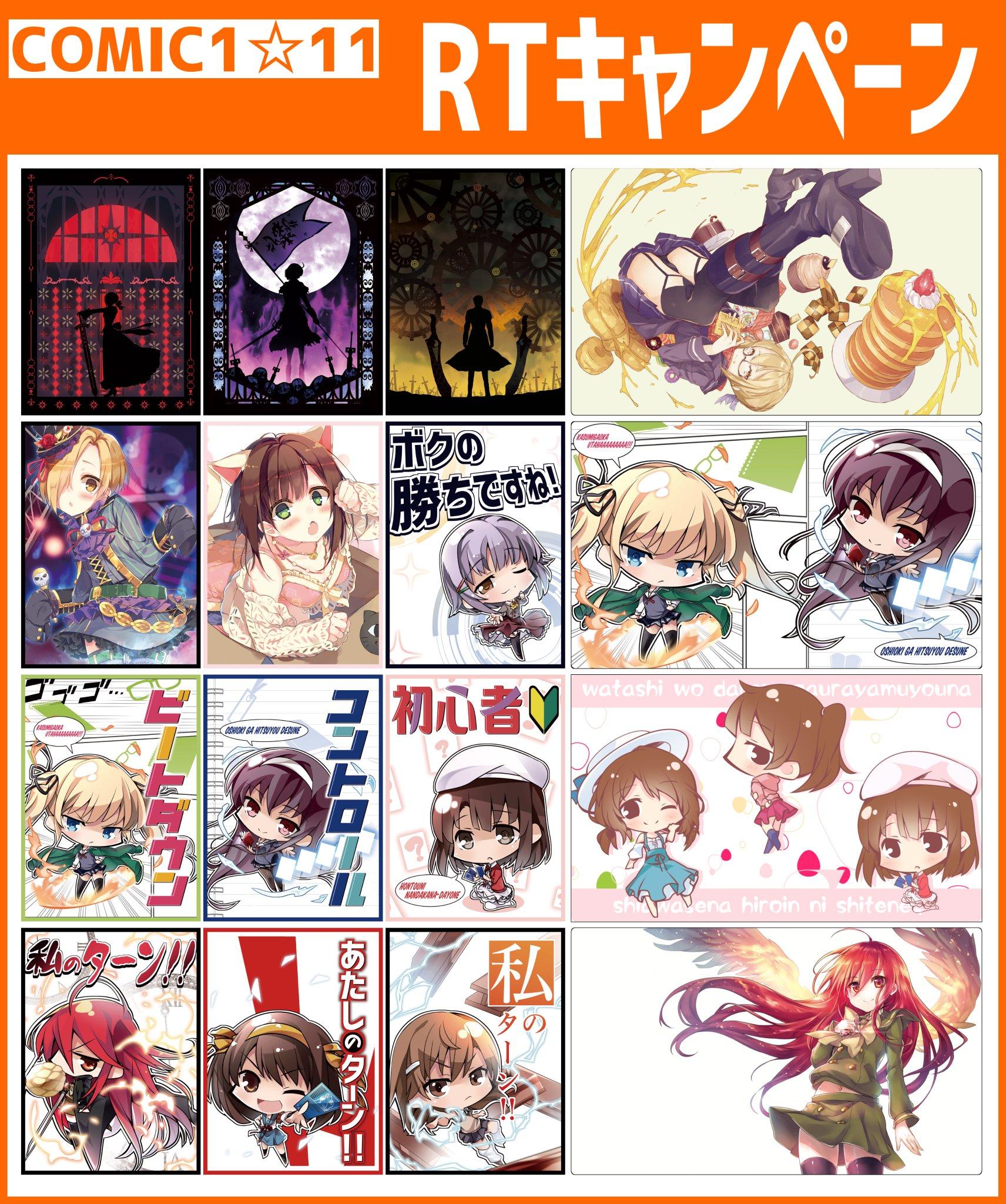 comic1-11-sunpan-017.jpg