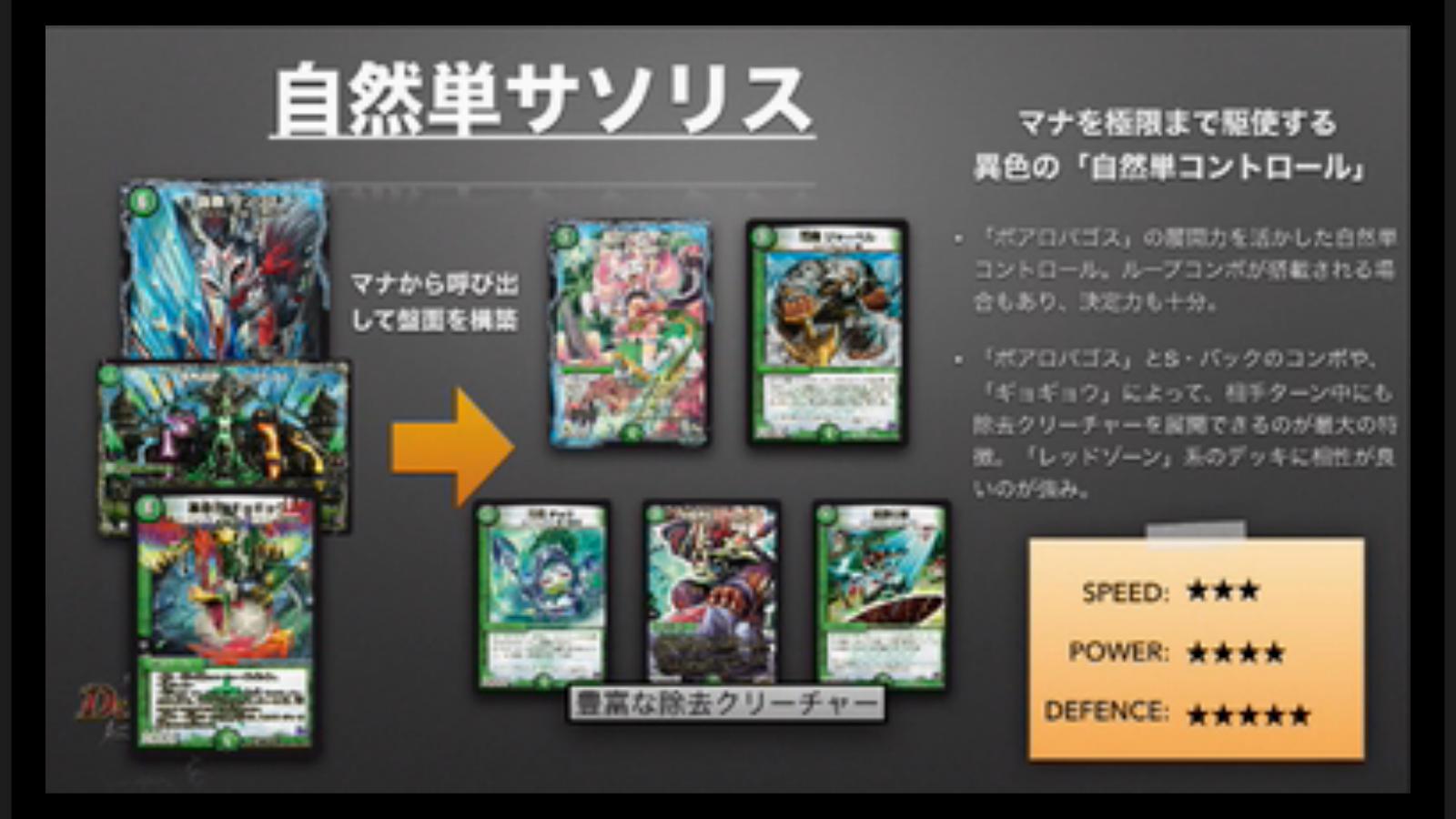 dm-kakumei-finalcup-news-170226-012.jpg