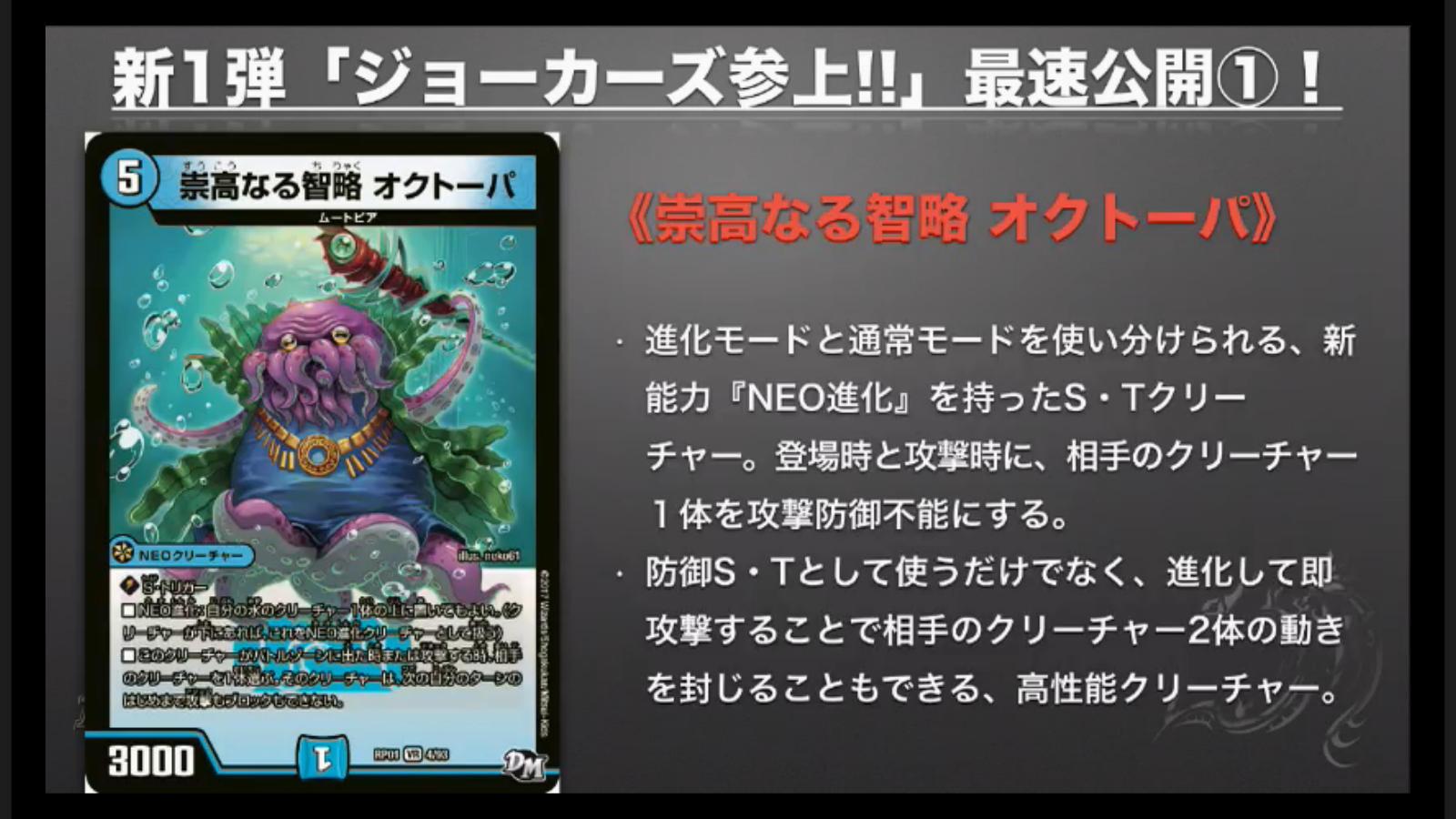 dm-kakumei-finalcup-news-170226-072.jpg