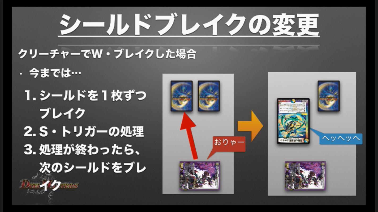dm-kakumei-finalcup-news-170226-097.jpg