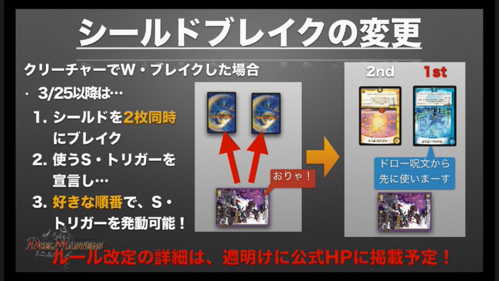dm-kakumei-finalcup-news-170226-098.jpg