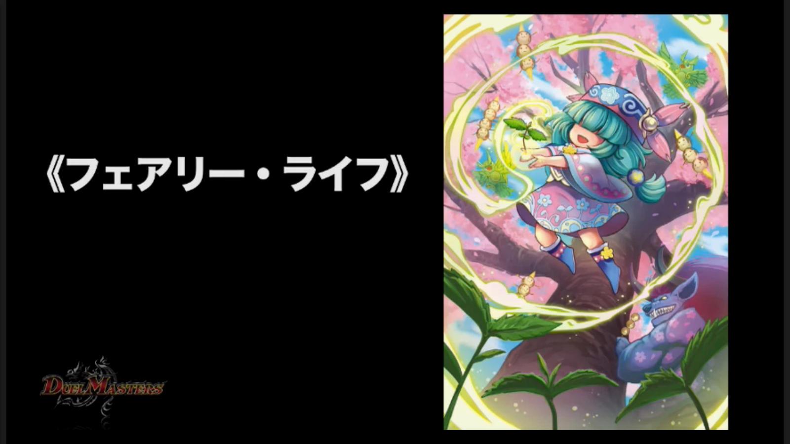 dm-kakumei-finalcup-news-170226-103.jpg