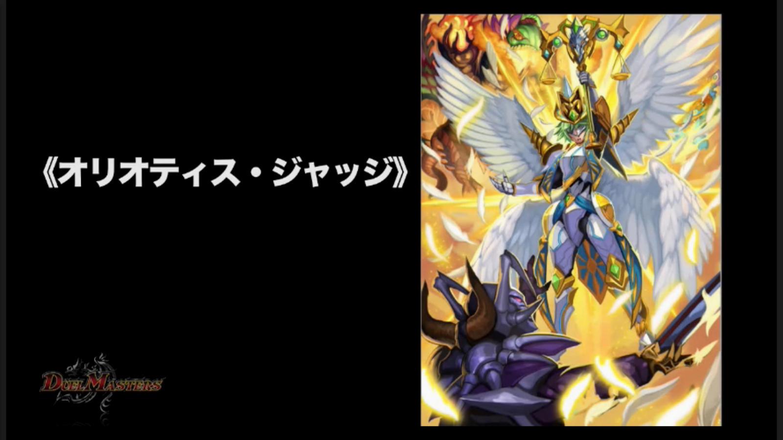 dm-kakumei-finalcup-news-170226-105.jpg