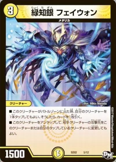 dmrp01-20170312-card3.jpg
