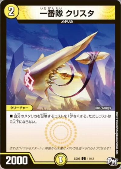 dmrp01-20170312-card4.jpg