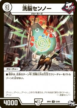 dmrp01-20170321-card1.jpg