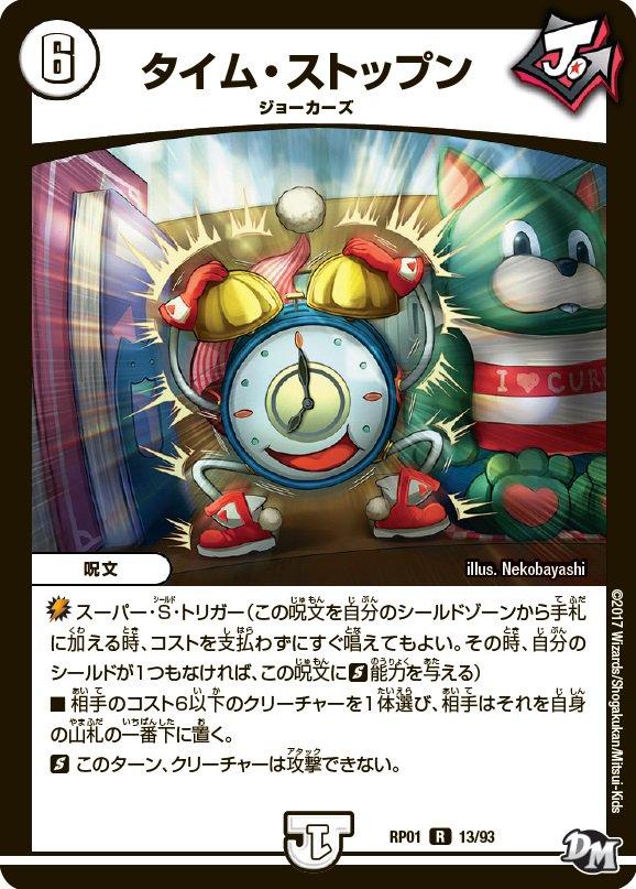 dmrp01-20170321-card2.jpg