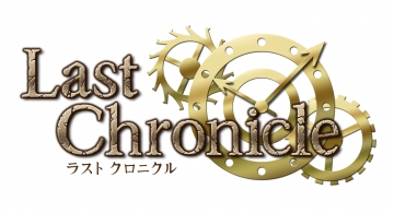 las-chronicle-logo.jpg