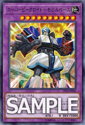 legend-duelist-2017-20170503-001.jpg