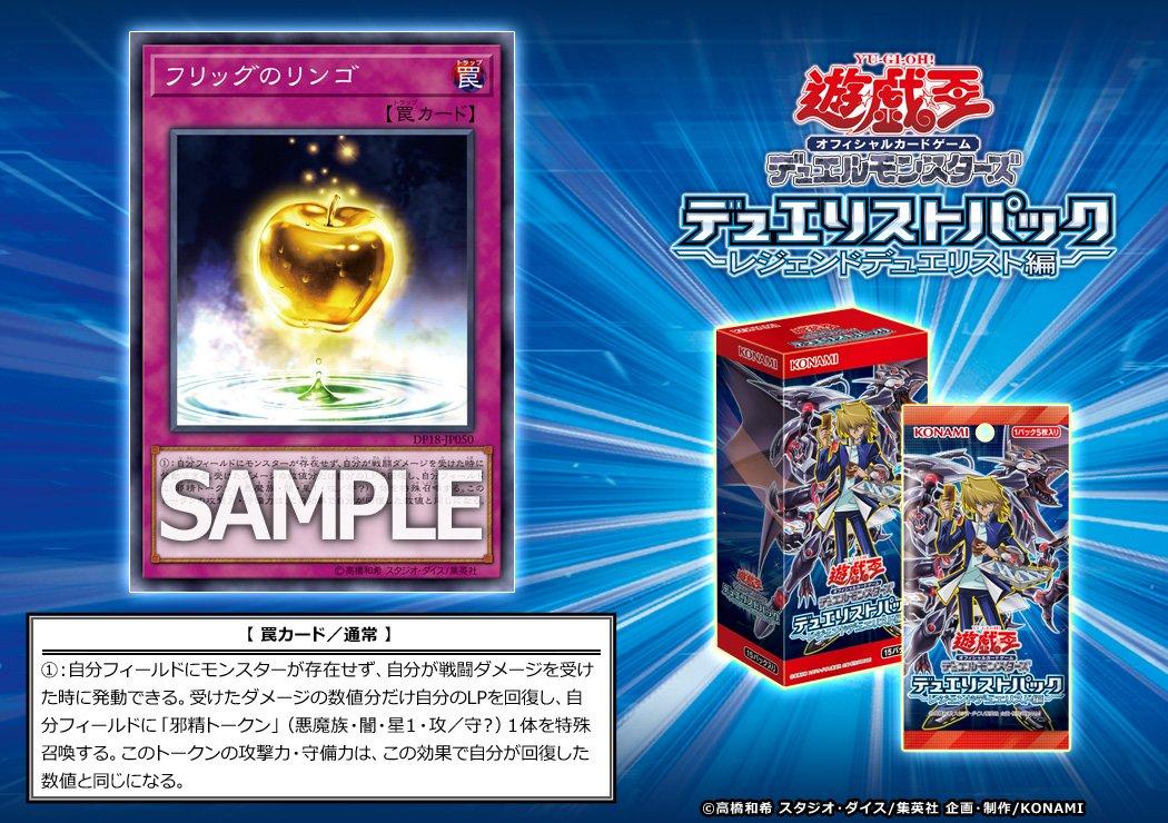 legend-duelist-2017-20170506-000.jpg