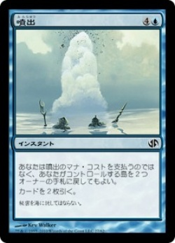 mtg-forbidden-and-limited-20170109-5.jpg