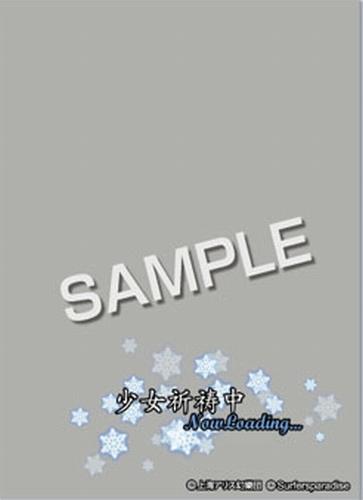 spov-20170224-001.jpg
