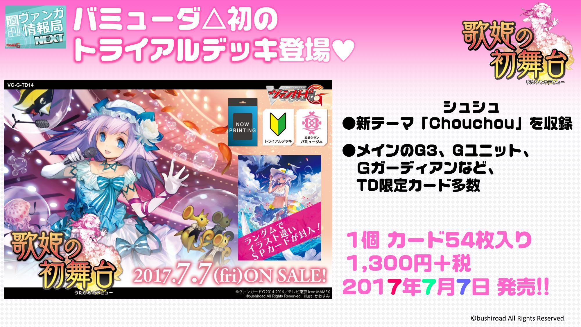 vg-live-20170418-003.jpg