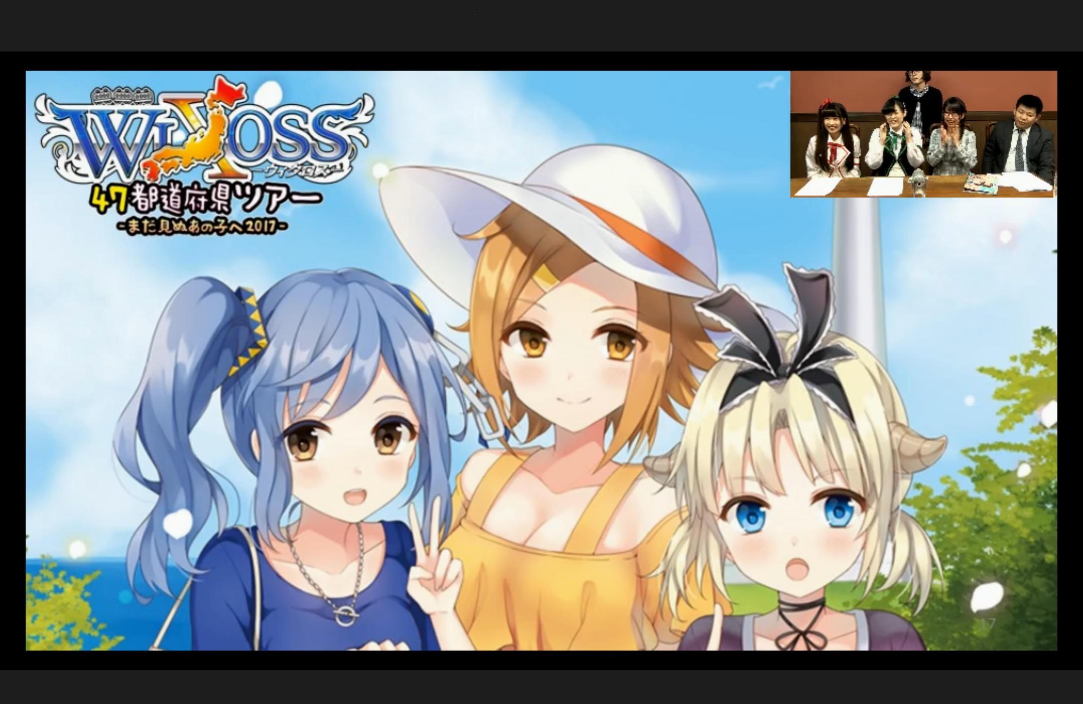 wixoss-live-170329-018.jpg