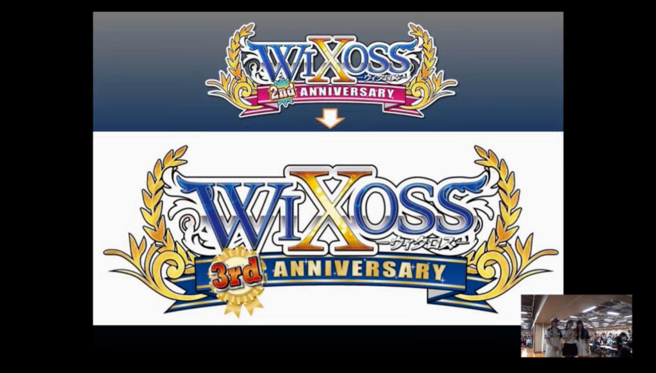wixoss-live-170408-008.jpg