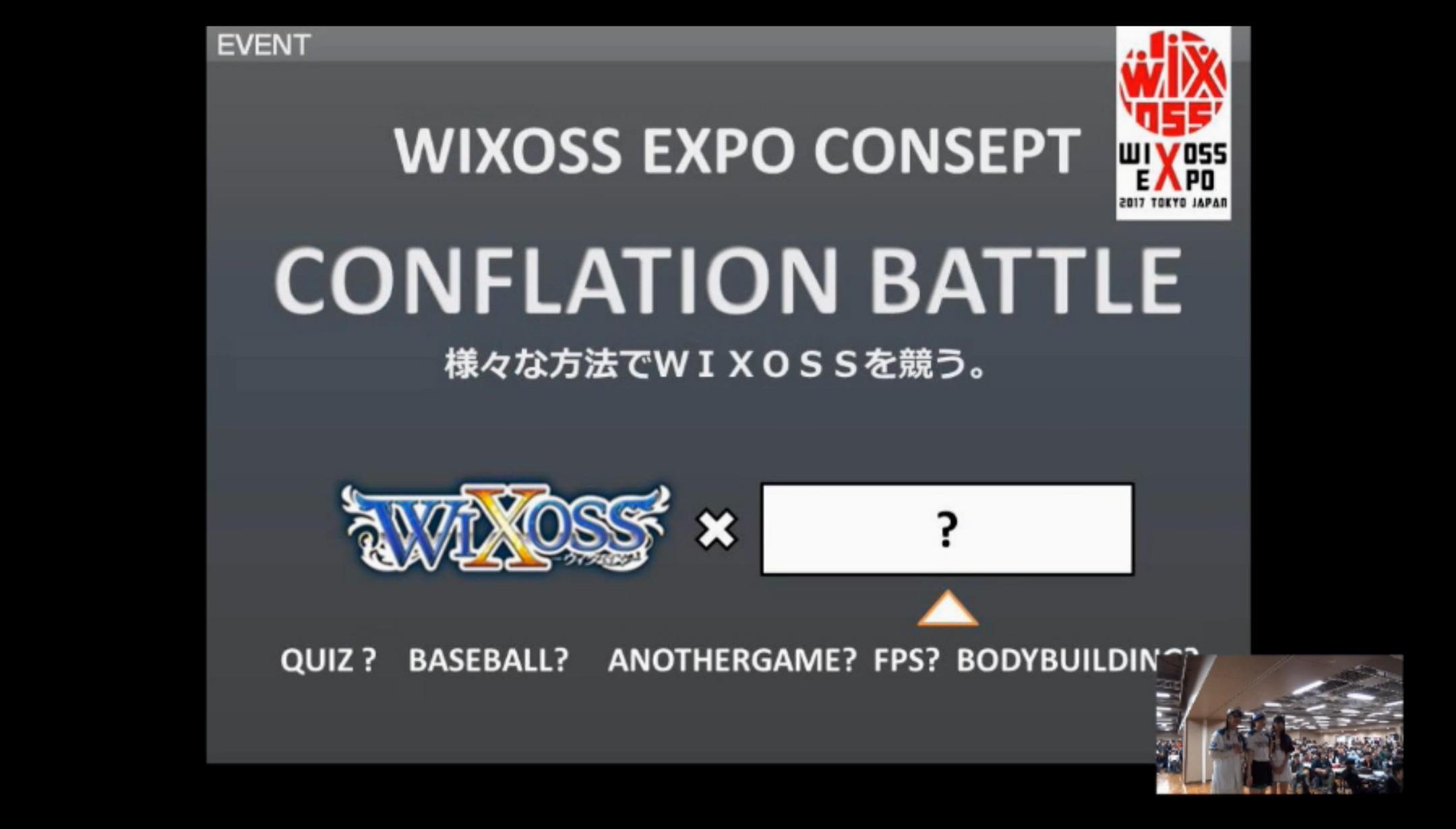 wixoss-live-170408-038.jpg