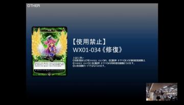 wixoss-live-170408-043.jpg