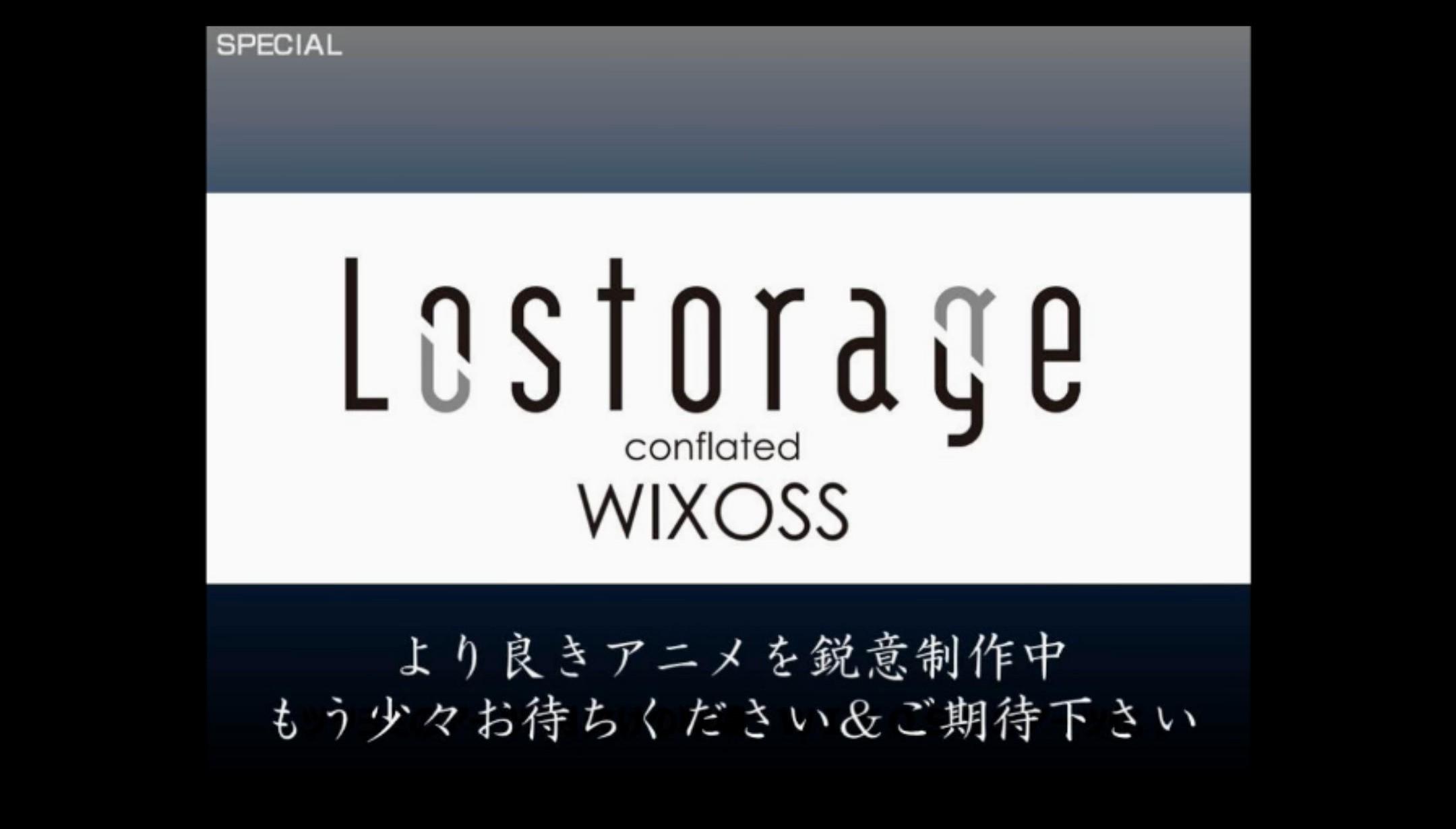 wixoss-live-170408-053.jpg