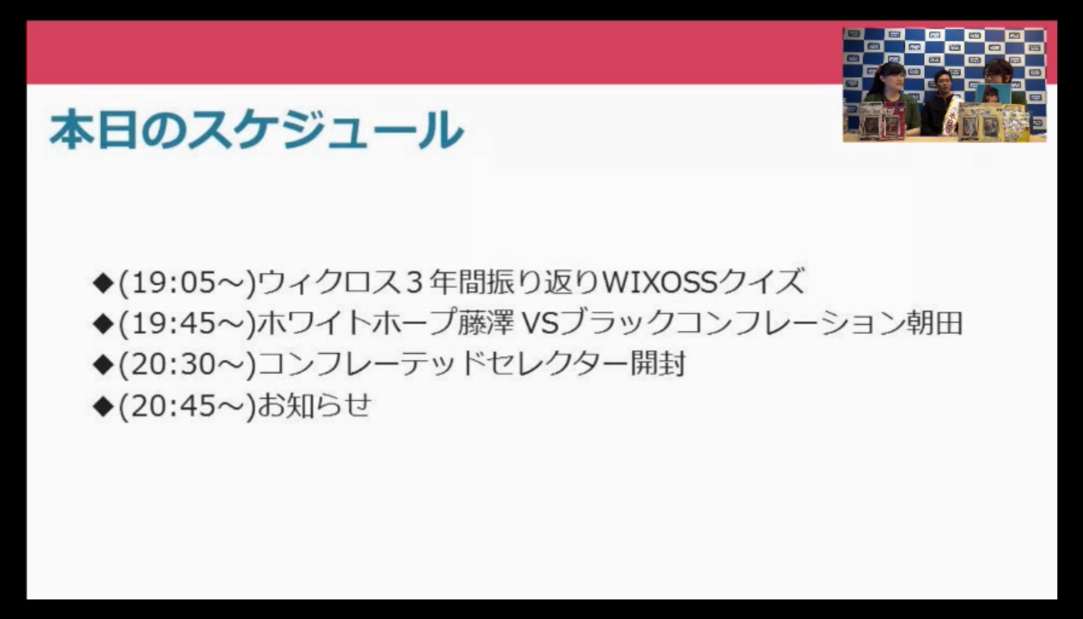 wx-live-170426-001.jpg