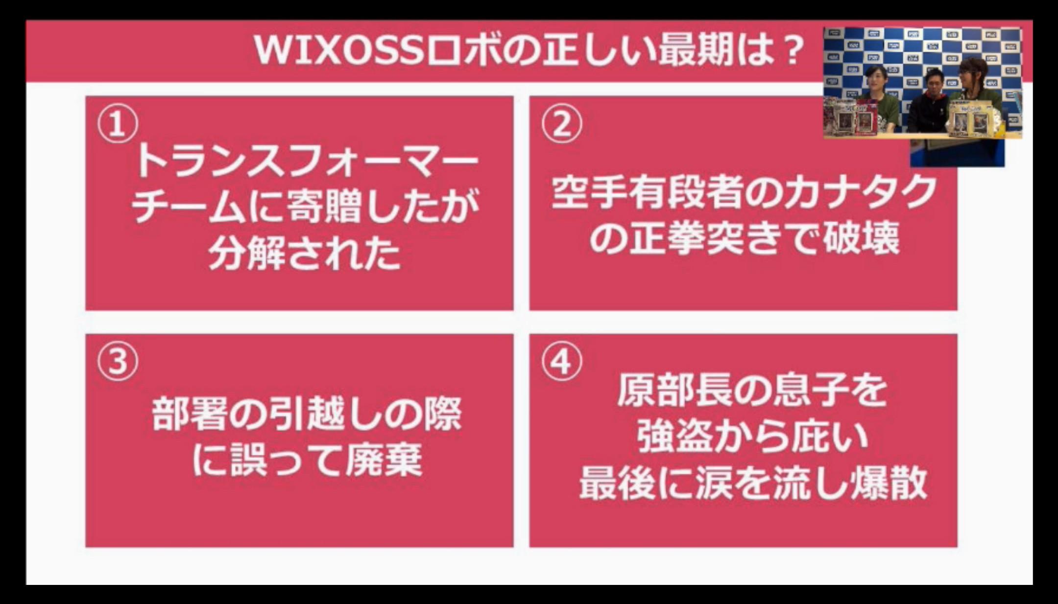 wx-live-170426-019.jpg