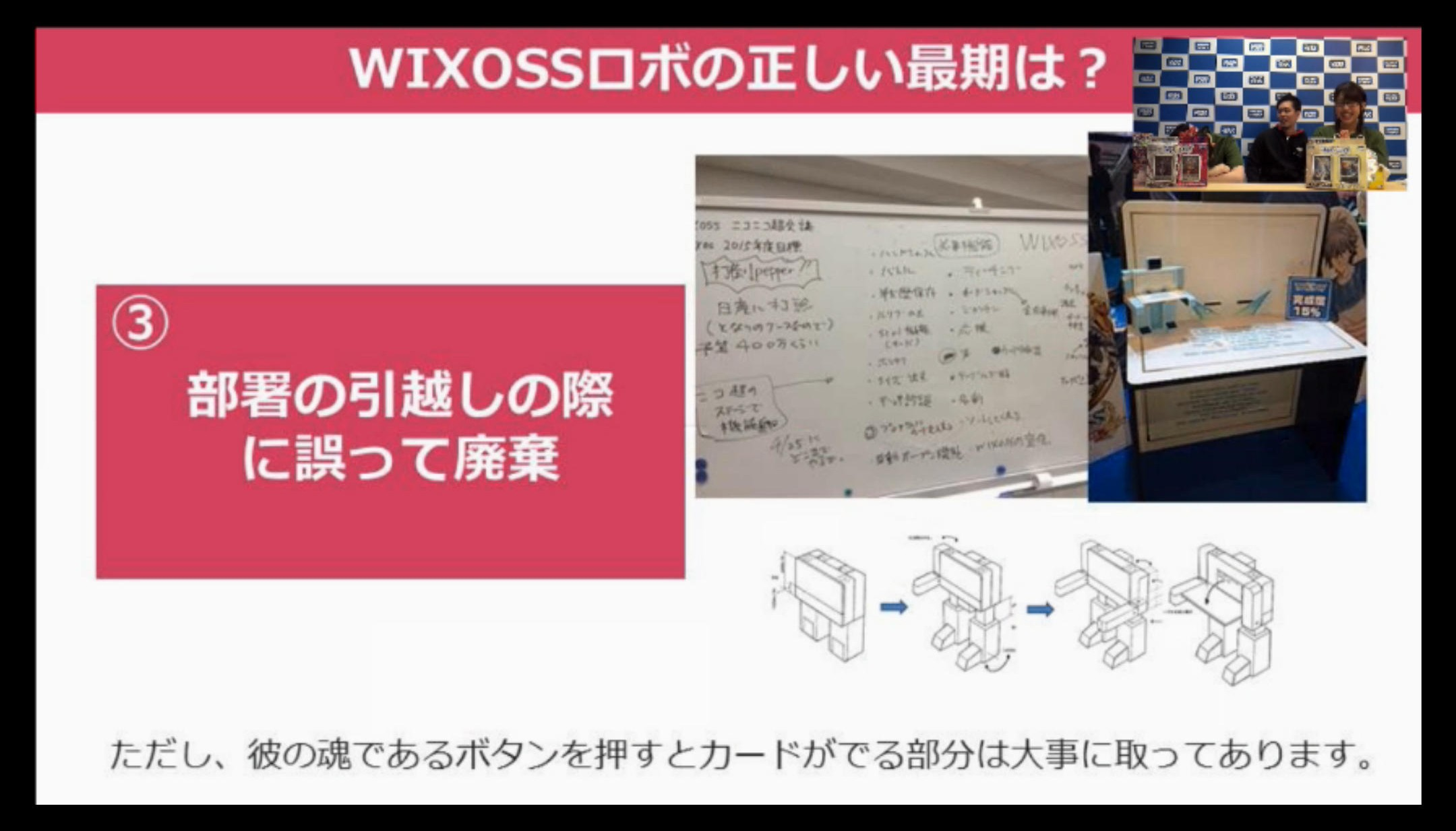 wx-live-170426-020.jpg