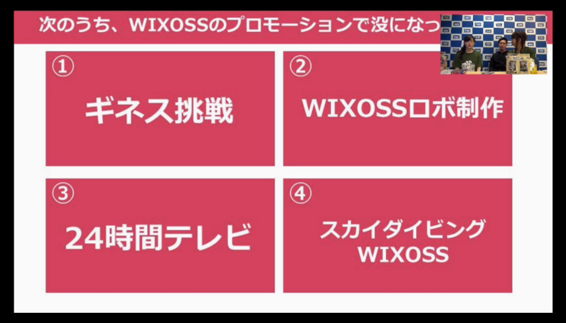 wx-live-170426-024.jpg