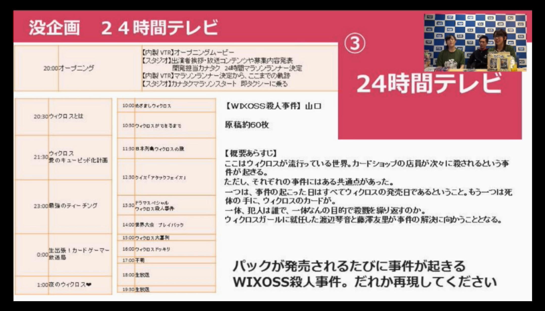 wx-live-170426-025.jpg