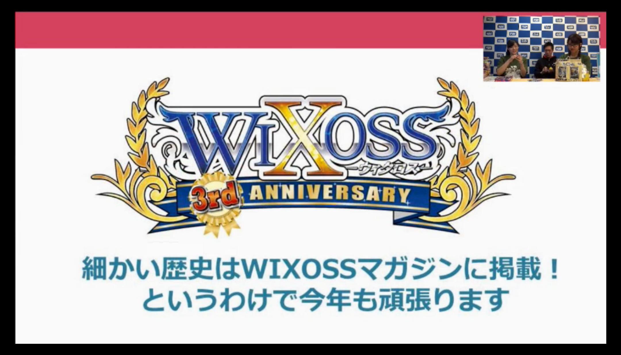 wx-live-170426-032.jpg