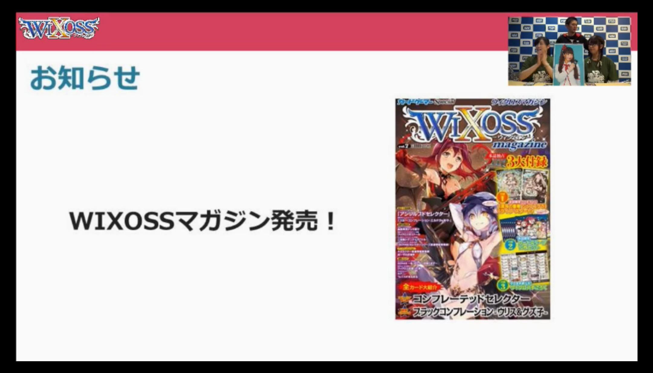 wx-live-170426-043.jpg