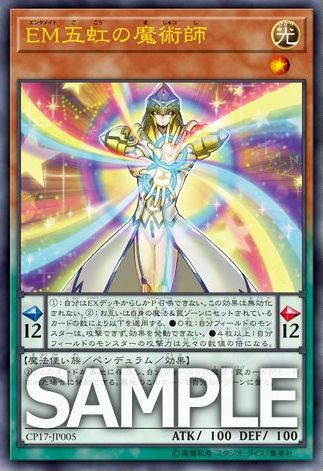 yugioh-20170426-001.jpg