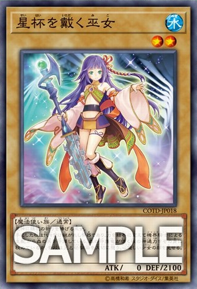 yugioh-code-of-the-duelist-20170319-1.jpg