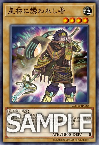 yugioh-code-of-the-duelist-20170321-1.jpg