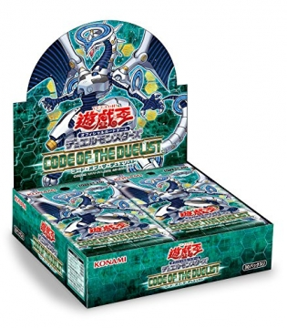 yugioh-code-of-the-duelist-package-20170415-000.jpg