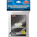 yugioh-supply-20170421-001.jpg