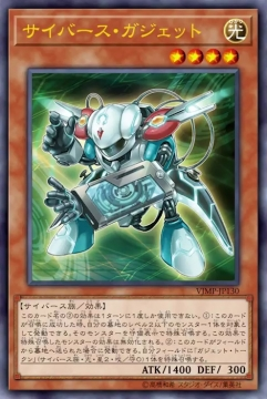 yugioh-vj201705-card.jpg