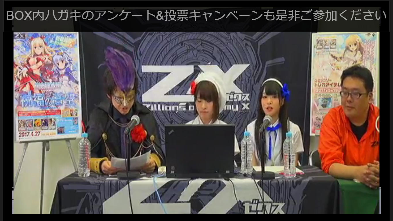 zx-ignition-broadcast-170301-058.jpg