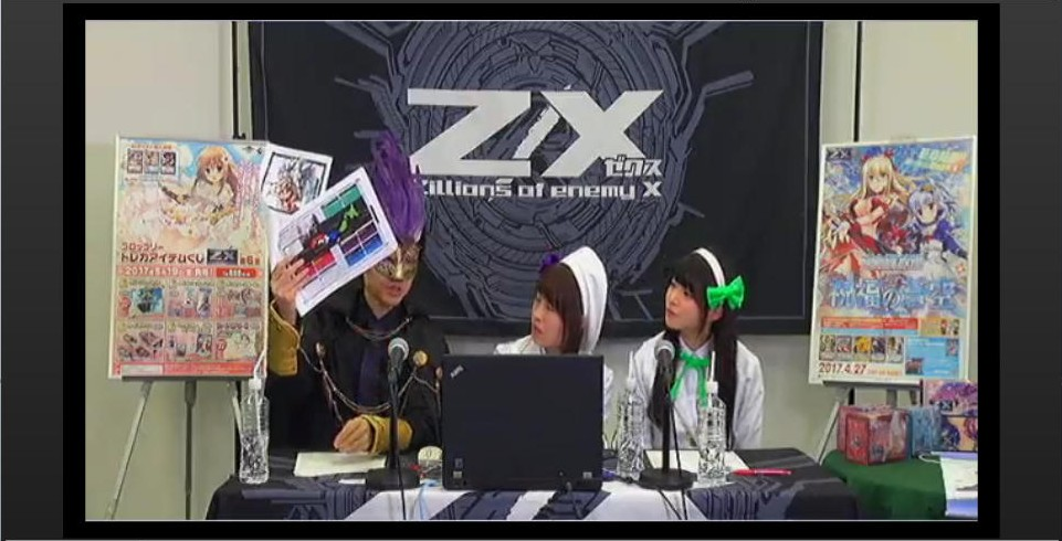 zx-ignition-broadcast-170322-015.jpg
