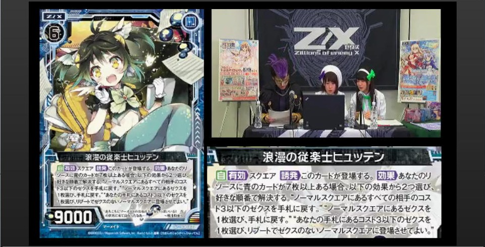 zx-ignition-broadcast-170322-039.jpg