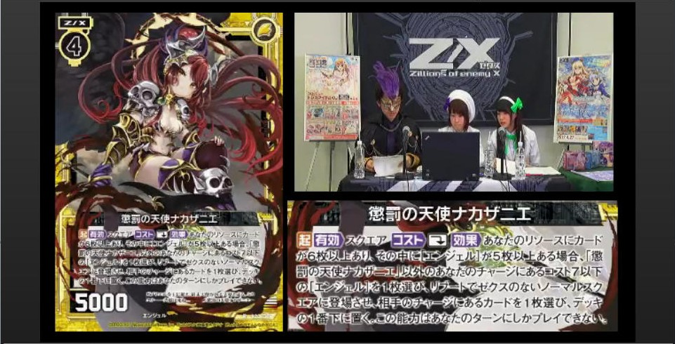 zx-ignition-broadcast-170322-040.jpg