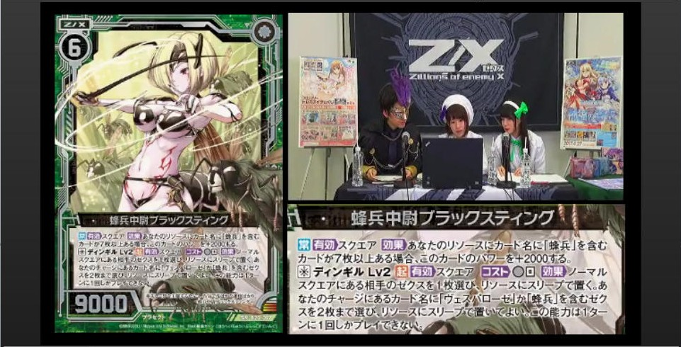 zx-ignition-broadcast-170322-042.jpg