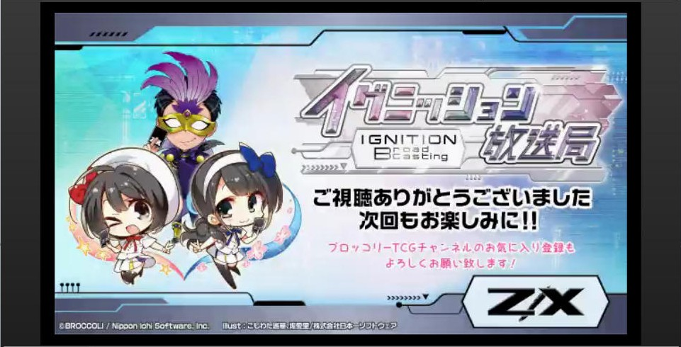 zx-ignition-broadcast-170322-051.jpg