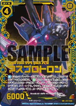 zx-tcg-forbidden-and-limited-20170306-001.png
