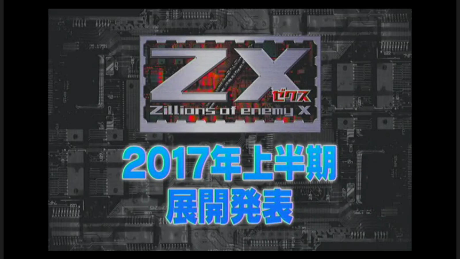 zx-zxtreme-2017spring-20170312-001.jpg