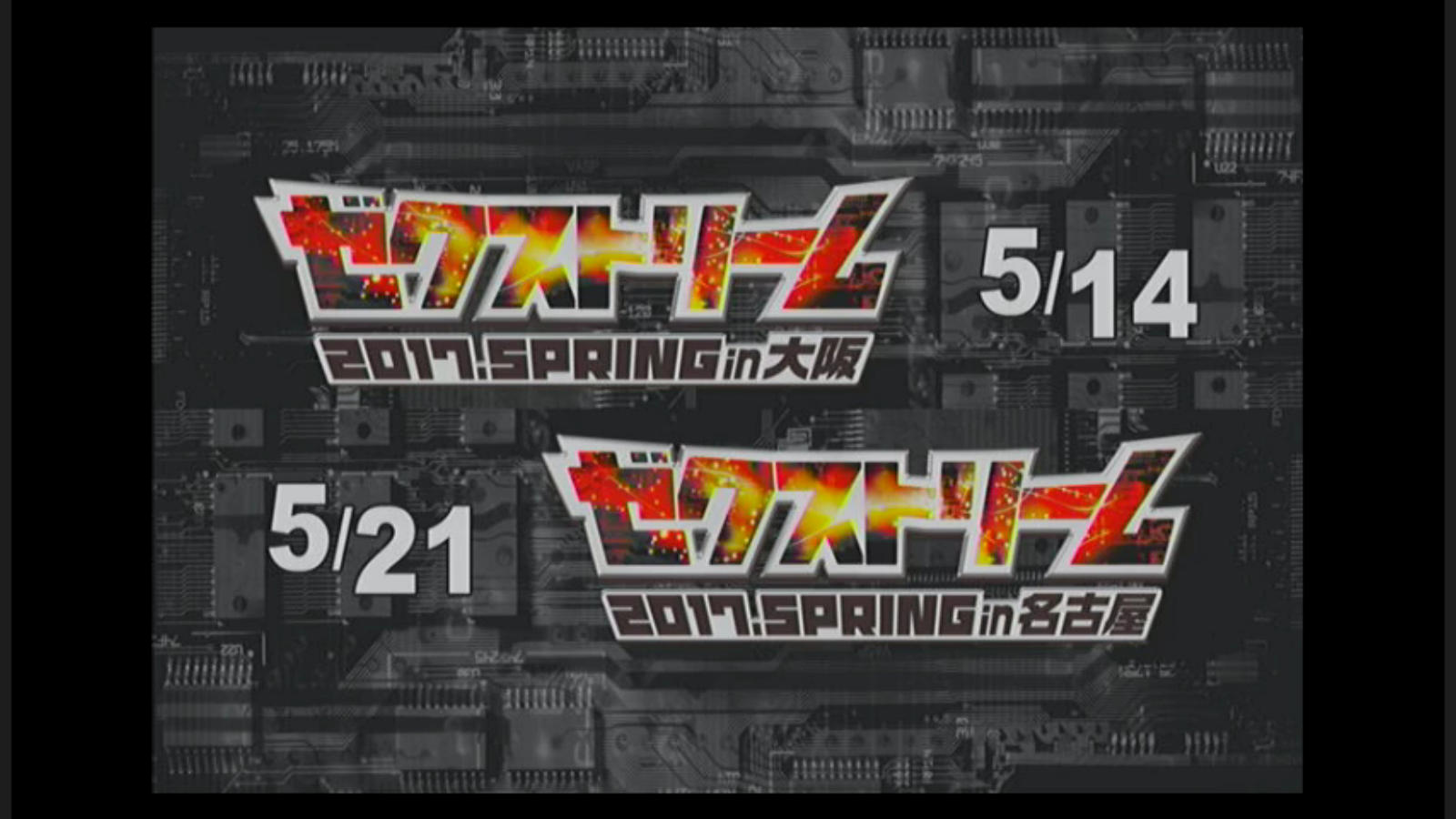 zx-zxtreme-2017spring-20170312-035.jpg