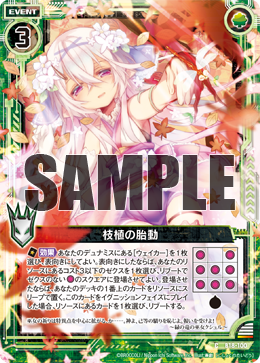 zxtcg-forbidden-and-limited-20170417-003.png