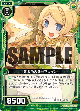 zxtcg-forbidden-and-limited-20170417-005.png