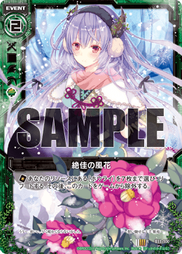 zxtcg-forbidden-and-limited-20170417-007.png