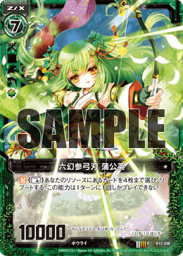 zxtcg-forbidden-and-limited-20170417-008.png