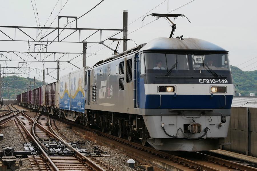 EF210 149 20170427