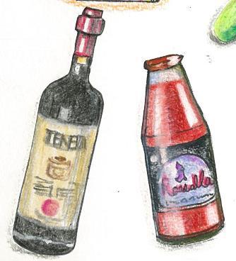 ホルベイン 瓶
